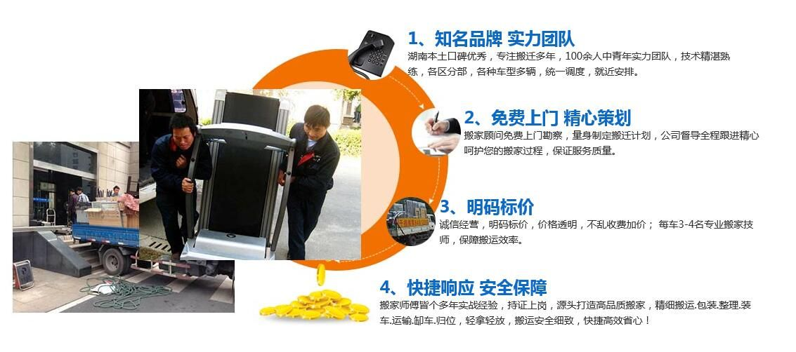 www.84812288.com长沙千禧竞技宝官网官网